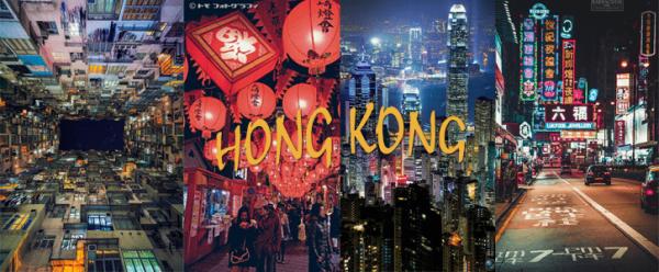 huong-dan-xin-visa-du-lich-tu-tuc-hong-kong